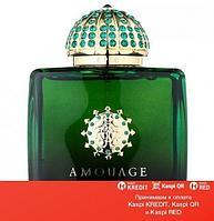 Amouage Epic Woman Limited Edition парфюмированная вода объем 100 мл(ОРИГИНАЛ)