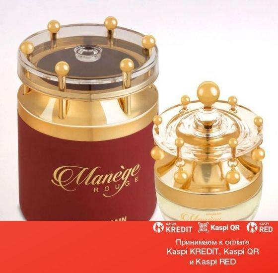 Al Haramain Manege Rouge парфюмированная вода объем 75 мл тестер(ОРИГИНАЛ)