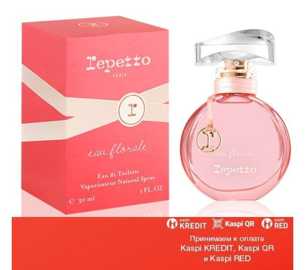 Repetto Eau Florale парфюмированная вода объем 80 мл тестер(ОРИГИНАЛ)
