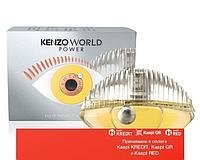 Kenzo World Power парфюмированная вода объем 75 мл тестер(ОРИГИНАЛ)