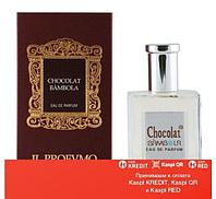 IL Profvmo Chocolat Bambola парфюмированная вода объем 50 мл тестер(ОРИГИНАЛ)