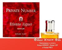 Aigner Private Number духи объем 15 мл(ОРИГИНАЛ)