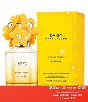 Marc Jacobs Daisy Eau So Fresh Sunshine 2019 туалетная вода объем 75 мл (ОРИГИНАЛ)