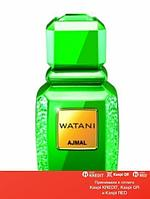 Ajmal Watani Akhdar парфюмированная вода объем 100 мл тестер (ОРИГИНАЛ)