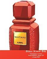 Ajmal Watani Ahmar парфюмированная вода объем 100 мл тестер (ОРИГИНАЛ)