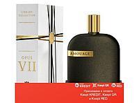 Amouage Opus VII парфюмированная вода объем 100 мл тестер (ОРИГИНАЛ)