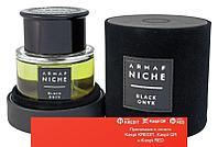 Armaf Niche Black Onyx парфюмированная вода объем 90 мл (ОРИГИНАЛ)