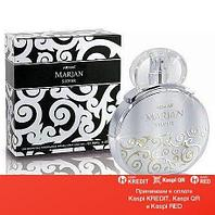 Armaf Marjan Silver парфюмированная вода объем 100 мл (ОРИГИНАЛ)