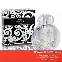 Armaf Marjan Silver парфюмированная вода объем 100 мл тестер (ОРИГИНАЛ)