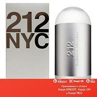 Carolina Herrera 212 NYC туалетная вода объем 100 мл(ОРИГИНАЛ)