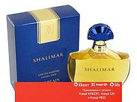 Guerlain Shalimar духи объем 30 мл тестер(ОРИГИНАЛ)