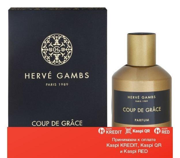 Herve Gambs Paris Coup de Grace парфюмированная вода объем 100 мл (ОРИГИНАЛ)
