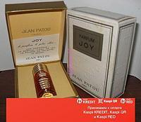 Jean Patou Joy духи винтаж объем 7,5 мл(ОРИГИНАЛ)