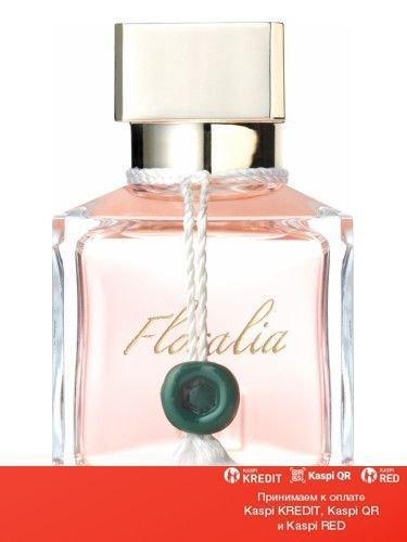 Maison Francis Kurkdjian Floralia парфюмированная вода объем 70 мл (ОРИГИНАЛ)