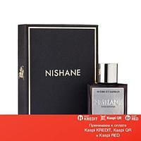 Nishane Suede et Safran экстрат духов объем 50 мл (ОРИГИНАЛ)