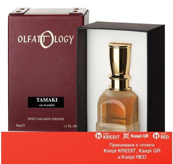 Olfattology Tamaki парфюмированная вода объем 50 мл тестер (ОРИГИНАЛ)