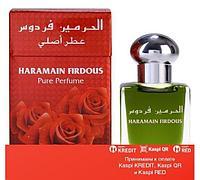 Al Haramain Firdous масляные духи объем 15 мл (ОРИГИНАЛ)