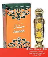 Al Haramain Jannah масляные духи объем 12 мл тестер (ОРИГИНАЛ)