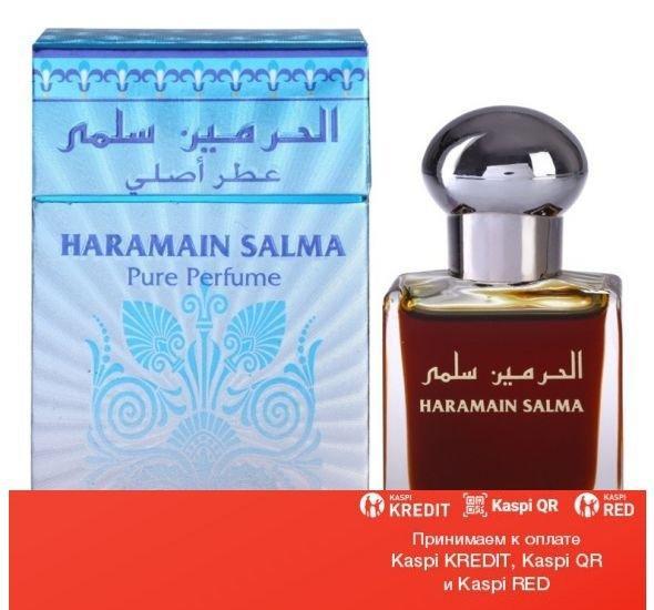 Al Haramain Salma масляные духи объем 15 мл (ОРИГИНАЛ)