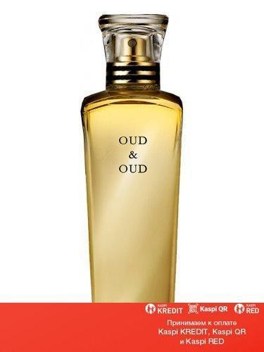 Cartier Oud & Oud духи объем 75 мл (ОРИГИНАЛ)