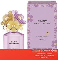 Marc Jacobs Daisy Eau So Fresh Twinkle туалетная вода объем 50 мл (ОРИГИНАЛ)