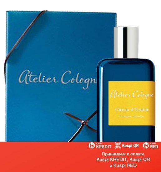 Atelier Cologne Citron d`Erable парфюмированная вода объем 100 мл (ОРИГИНАЛ)