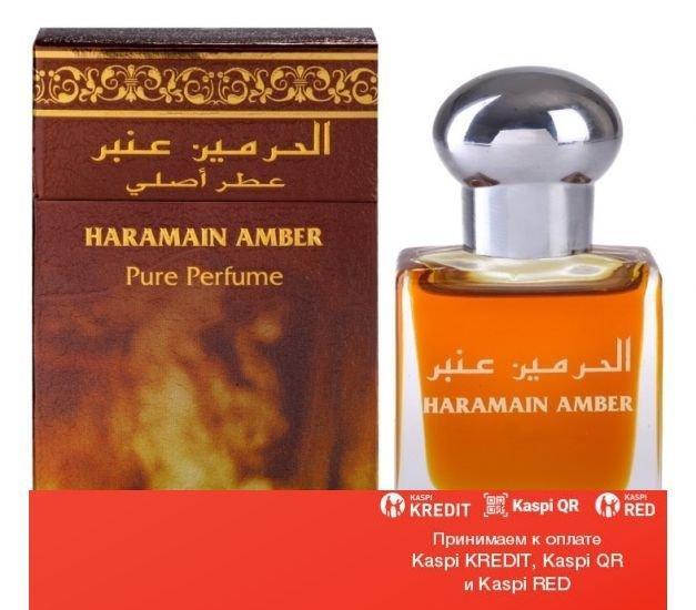 Al Haramain Amber масляные духи объем 15 мл (ОРИГИНАЛ)