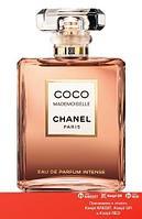 Chanel Coco Mademoiselle Eau de Parfum Intense парфюмированная вода объем 35 мл (ОРИГИНАЛ)