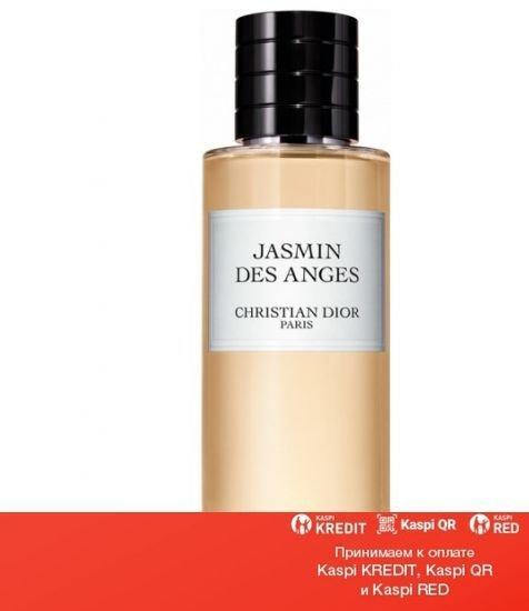 Christian Dior Jasmin Des Anges парфюмированная вода объем 125 мл тестер (ОРИГИНАЛ)