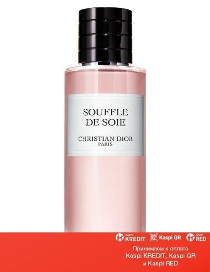 Christian Dior Souffle De Soie парфюмированная вода объем 2 мл (ОРИГИНАЛ)