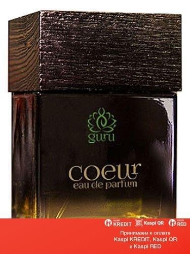 Guru Perfumes Coeur парфюмированная вода объем 100 мл (ОРИГИНАЛ)