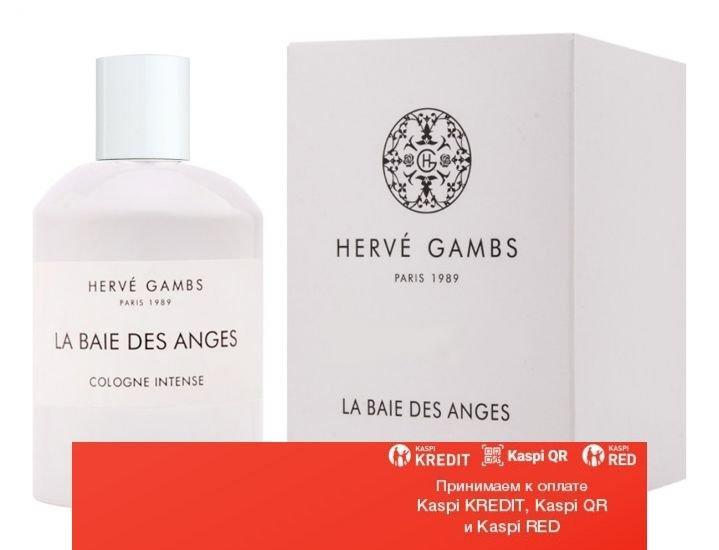 Herve Gambs Paris La Baie des Anges одеколон объем 100 мл тестер (ОРИГИНАЛ)