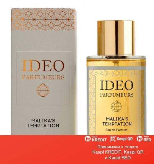 Ideo Parfumeurs Malika's Temptation парфюмированная вода объем 100 мл (ОРИГИНАЛ)