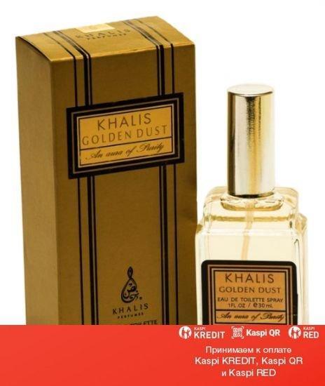 Khalis Golden Dust An Aura of Purity масляные духи объем 6 мл (ОРИГИНАЛ)
