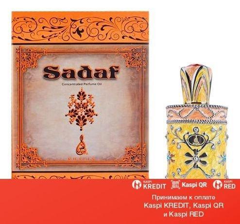 Khalis Sadaf масляные духи объем 18 мл (ОРИГИНАЛ)