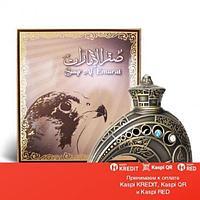 Khalis Saqr Al Emarat масляные духи объем 20 мл (ОРИГИНАЛ)
