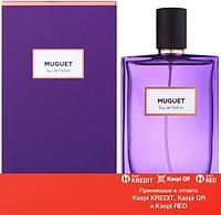 Molinard Muguet парфюмированная вода объем 75 мл (ОРИГИНАЛ)