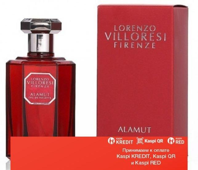 Lorenzo Villoresi Alamut Extra туалетная вода объем 100 мл (ОРИГИНАЛ)