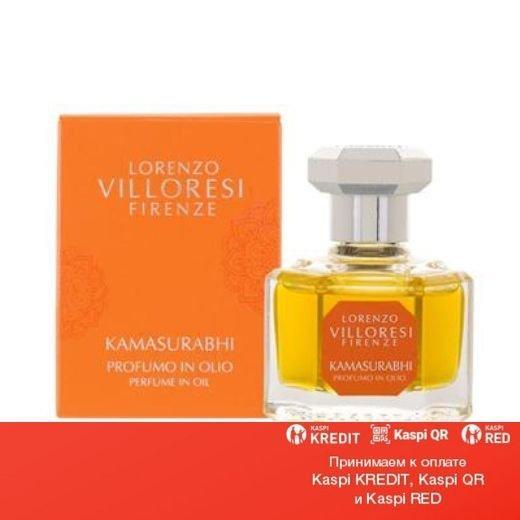 Lorenzo Villoresi Kamasurabhi масляные духи объем 30 мл (ОРИГИНАЛ)