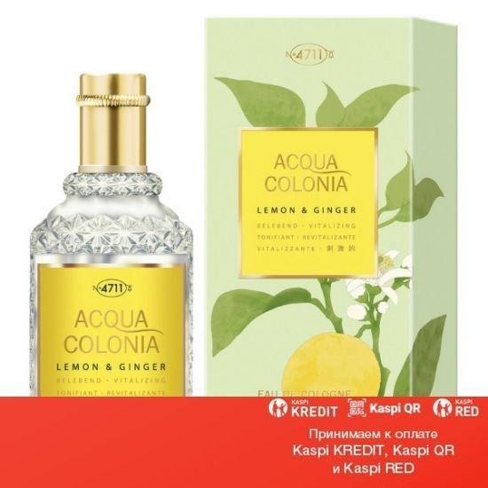 Maurer & Wirtz 4711 Aqua Colognia Lemon & Ginger одеколон объем 50 мл (ОРИГИНАЛ)