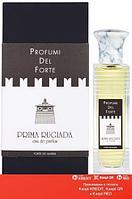 Profumi del Forte Prima Rugiada парфюмированная вода объем 75 мл тестер (ОРИГИНАЛ)
