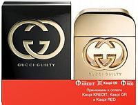 Gucci Guilty туалетная вода объем 75 мл тестер (ОРИГИНАЛ)