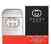Gucci Guilty Platinum туалетная вода объем 75 мл тестер(ОРИГИНАЛ)