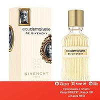 Givenchy Eaudemoiselle de Givenchy туалетная вода объем 100 мл(ОРИГИНАЛ)