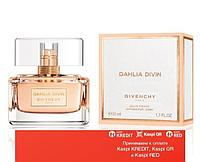 Givenchy Dahlia Divin туалетная вода объем 50 мл(ОРИГИНАЛ)