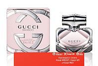 Gucci Bamboo парфюмированная вода объем 75 мл (ОРИГИНАЛ)