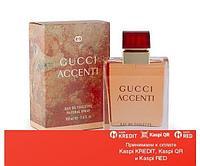Gucci Accenti туалетная вода винтаж объем 5 мл (ОРИГИНАЛ)