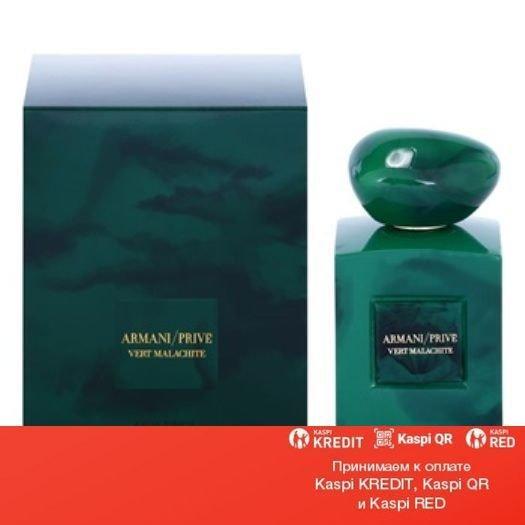 Giorgio Armani Prive Vert Malachite парфюмированная вода объем 100 мл тестер (ОРИГИНАЛ)