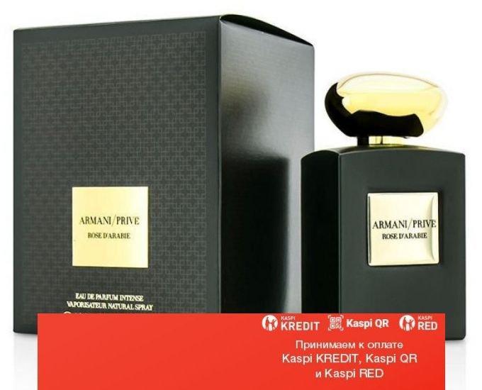 Giorgio Armani Prive Rose dArabie парфюмированная вода объем 100 мл тестер (ОРИГИНАЛ)
