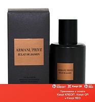 Giorgio Armani Prive Eclat De Jasmin парфюмированная вода объем 50 мл(ОРИГИНАЛ)